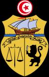 Wappen der Tunesischen Republik